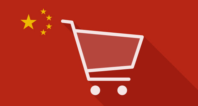 Cross Border eCommerce in China: How to get your business involved.