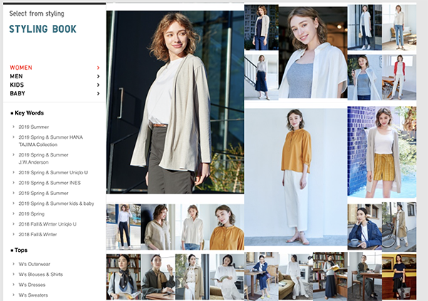 Uniqlo - Styling Book