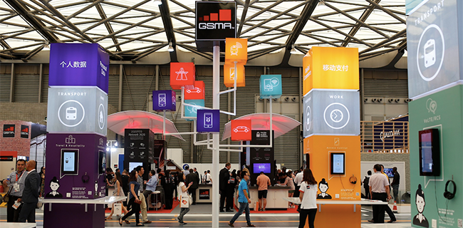 GSMA_Innovation_City_